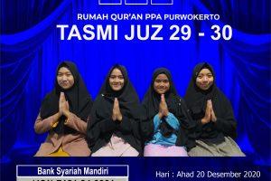 Tasmi' Al-Qur'an 4 Juz Bersama Santri Rumah Qur'an PPA Purwokerto